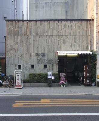 岡山 建築設計 倉敷 山本忠司 瀬戸内の建築