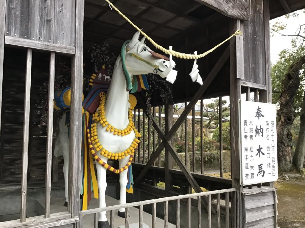 鹿児島神宮 午