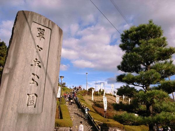須賀川_1.jpg