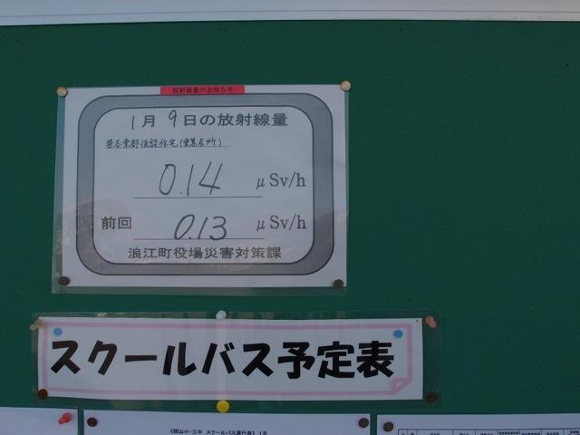P1116581.jpg