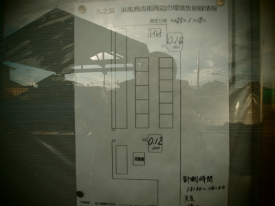 P1266725.JPG