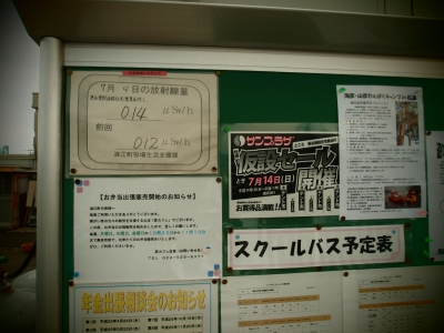 P7111477.JPG