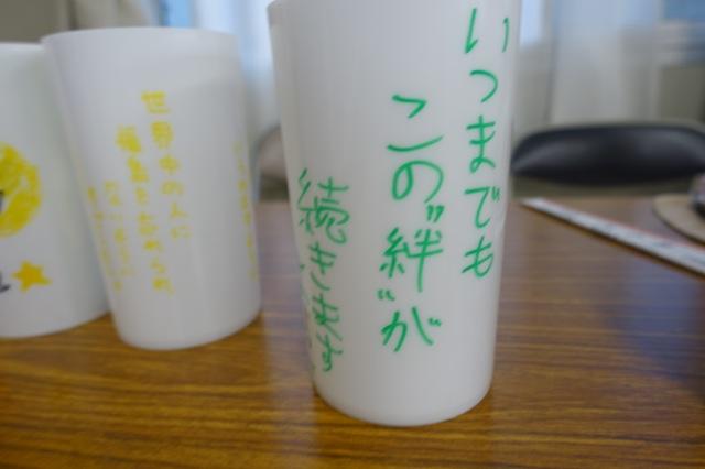 DSC01119.jpg