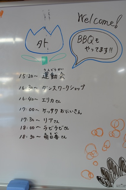 DSC01877.jpg