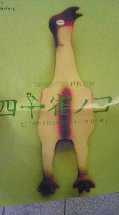 080820_2010~01.jpg