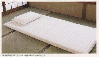futon5.jpg