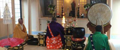 20180128地蔵院護摩祈願