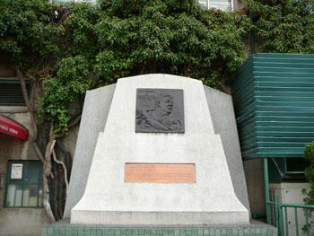 ベーブルース碑