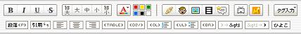 シンプルエディタについている入力支援ボタンはウィジウィグエディタより多い