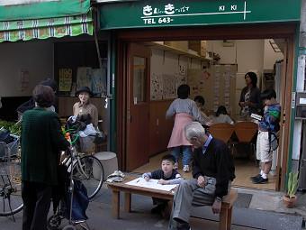 箱崎商店街・きんしゃいきゃんぱすに集う地域の子どもと大人たち