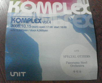 KOMPLEX
