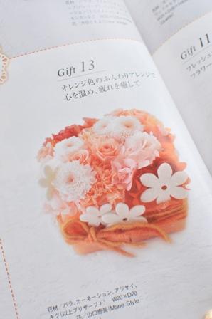 CSC_1422 - コピー.JPG