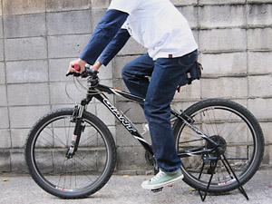 自転車の 自転車 膝痛 : 自転車(MTBマウンテインバイク ...