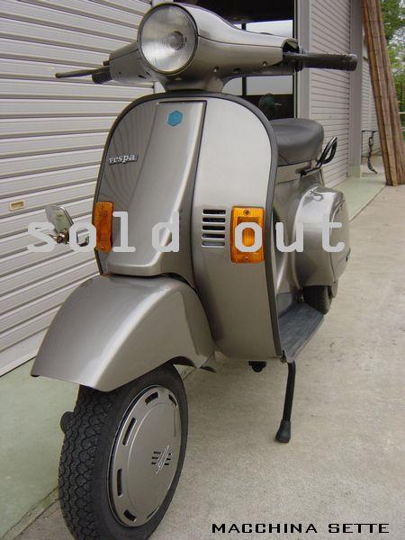 Vespa125A