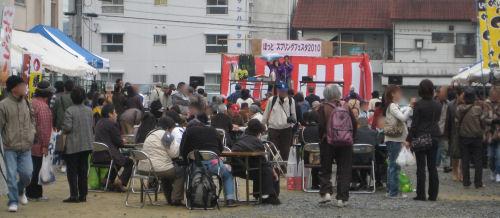 ふれあい広場 3/13(土)