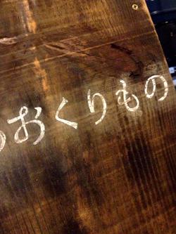 hagireichi_02.jpg