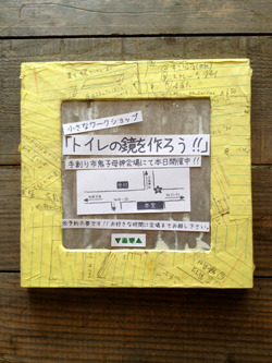 hagireichi_12.jpg
