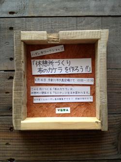 hagireichi_14.jpg