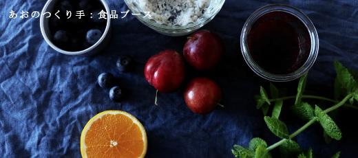 ao_food.jpg