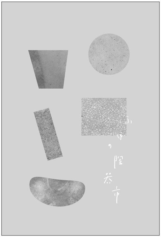 2te-touki2018-dm-f6-s.jpg