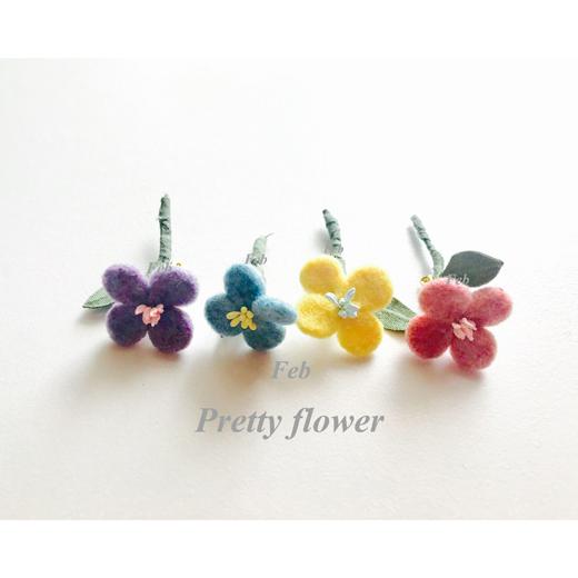 Feb flower .jpg
