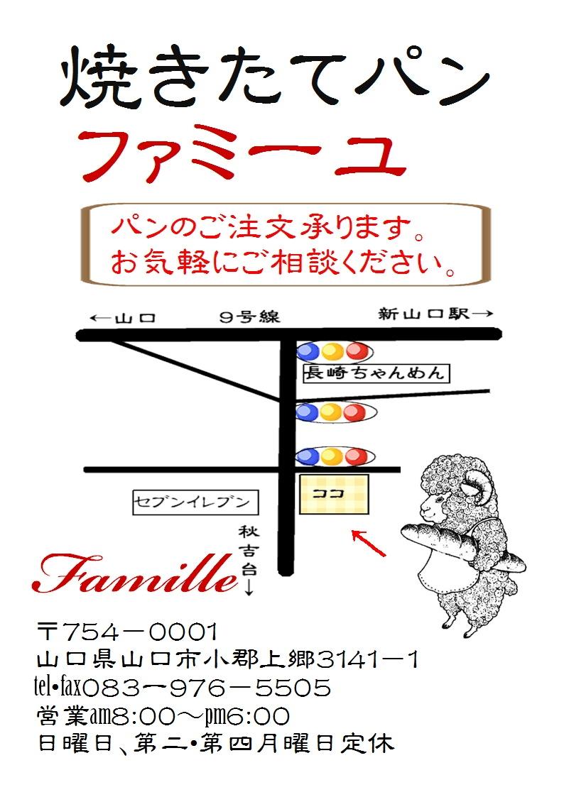 ショップカ‐ド裏.JPG