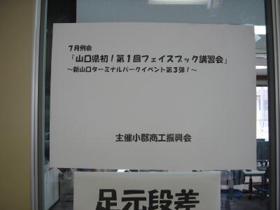 DSC03979.JPG