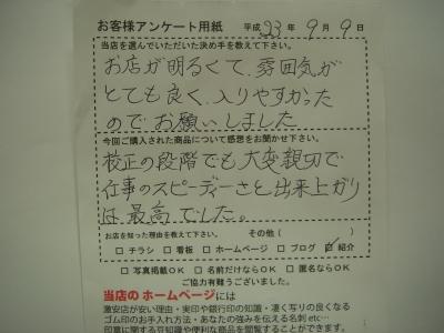 DSC04276.JPG