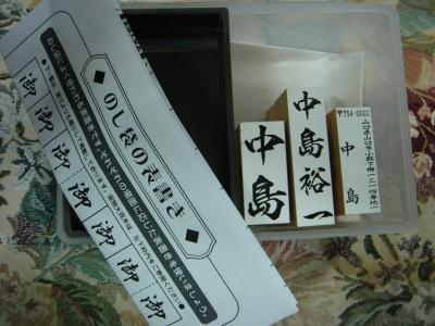 DSC04693.JPG