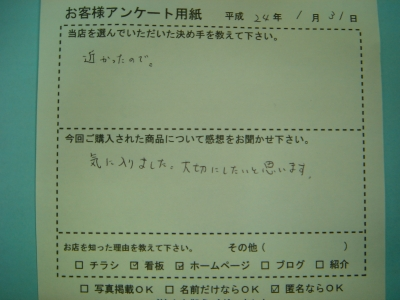 DSC04720.JPG
