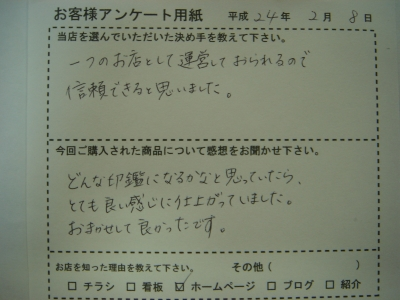 DSC04777.JPG