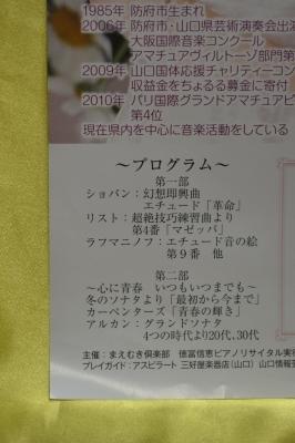 20130109_28358.jpg