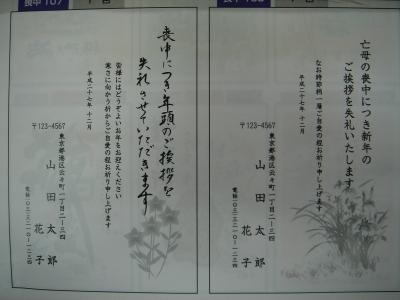 DSC06117.JPG
