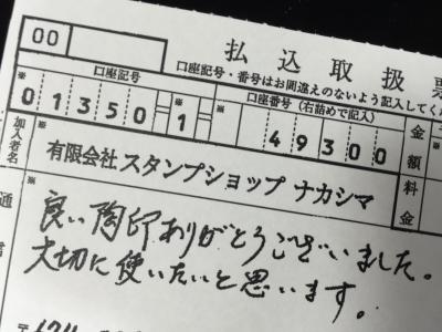 IMG_2057.JPG
