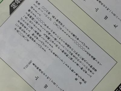 IMG_2713.JPG