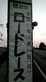 20100120064354.jpg