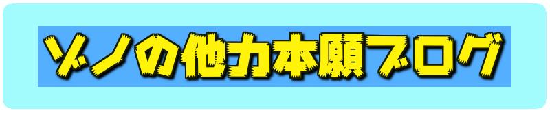 サイトのタイトル