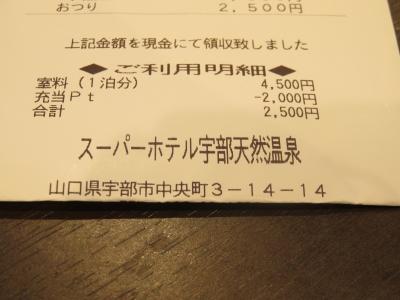 IMG_2389.JPG