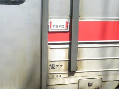 IMG_3901.JPG
