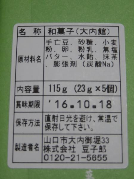 IMG_5660.JPG