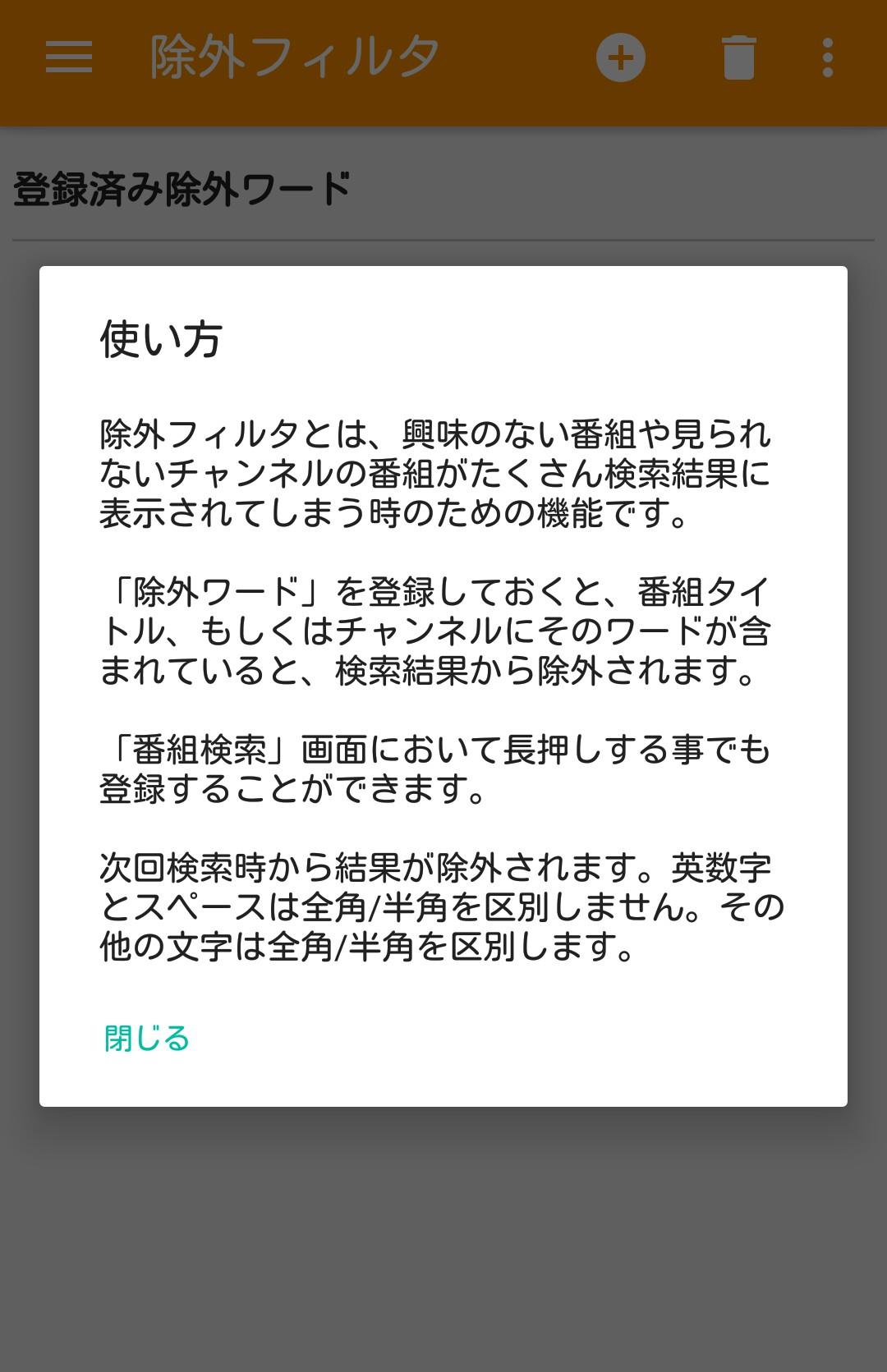 20161207_1096978.jpg