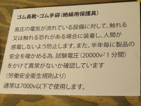 IMG_6915.JPG