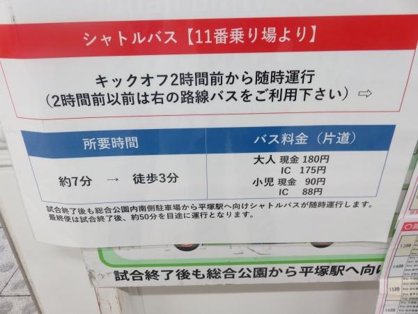 IMG_3340.JPG