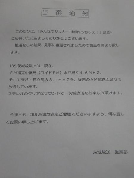 IMG_3161.JPG
