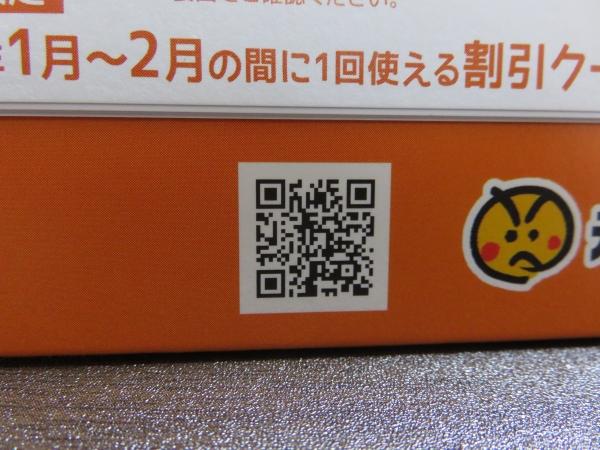IMG_4664.JPG
