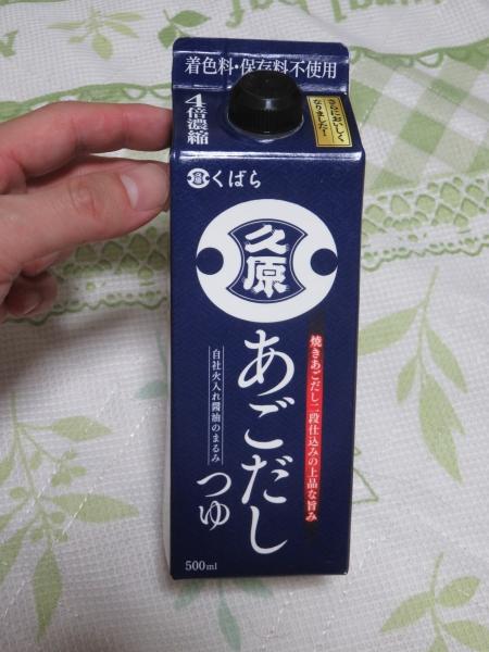 IMG_8240.JPG