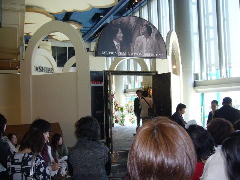 「PARK BOF JAPAN」正面