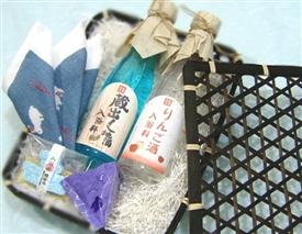 日本酒バスセット