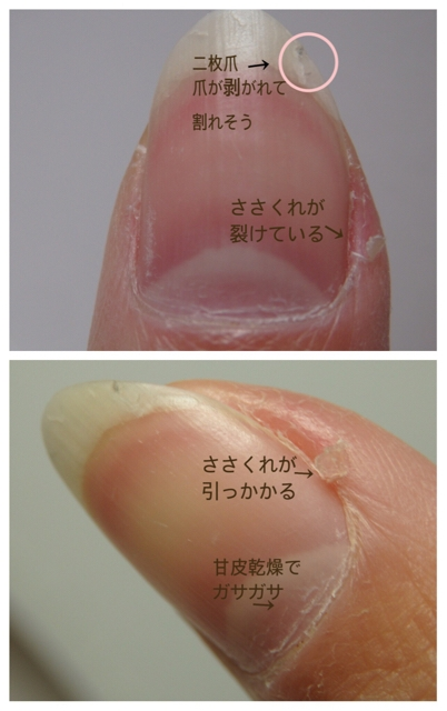 With Me Nail 香川県高松市爪を育てるネイルサロン