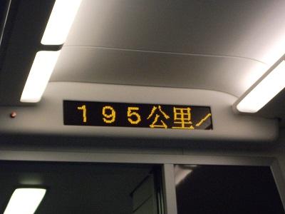 DSCF0586.jpg